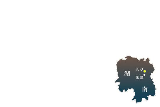 湖南地图ppt
