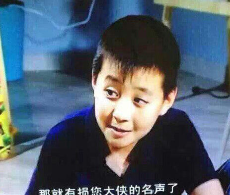 """《家有儿女》""""键盘""""长大变男神逆袭刘星小雨"""