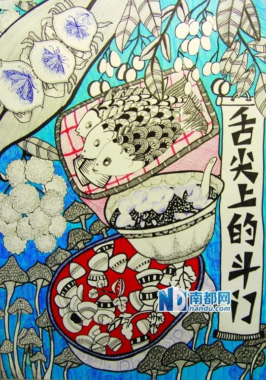 全国文明城市征文暨绘画大赛优秀作品巡展启动仪式在珠海市文化馆举行图片