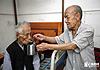 百岁老人十年爱情