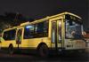 广州1元巴士退役