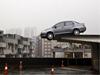 悬浮式停车