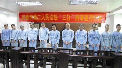 犯罪嫌疑人在庭审现场 东莞时报记者 邓志高 摄