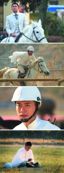 黄宗泽在《跑马场》里饰演首席骑师