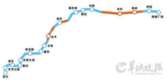 广州地铁21号线走向图,其中橙色部分为地上线路春鸣制图-地铁21号图片