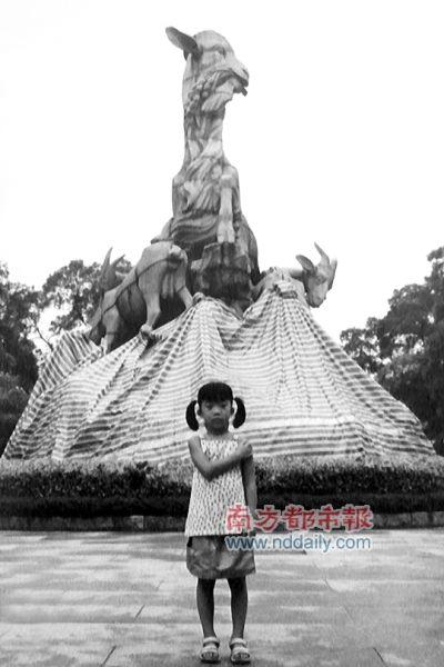 今昔广州(五羊雕像)