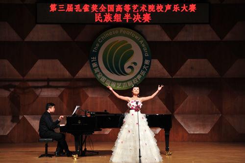 民族组选手演唱