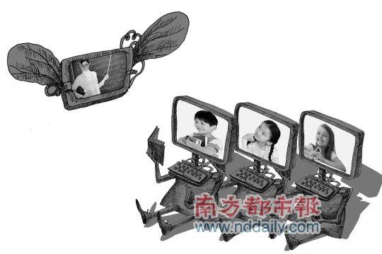 中大华工华师今秋网络教育招生本月中旬截止报