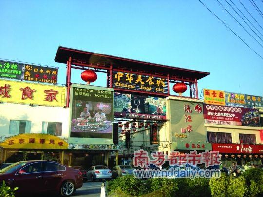 美食街或美食城,谁来承载吃在广州的特色?哪美食街广州在盛名图片