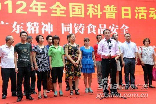 """广东省2012年""""全国科普日""""活动在广州启动"""