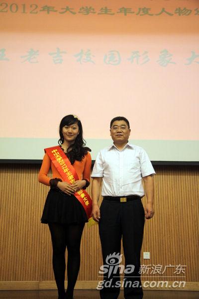 朱鸣华同学当选为王老吉校园形象大使