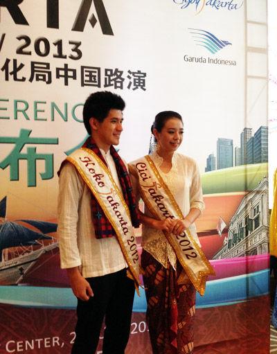 2013印尼雅加达市政府旅游文化局中国路演广州站旅游形象代表