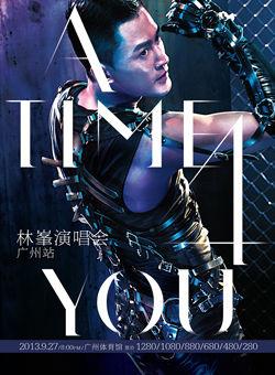 林峰广州演唱会海报