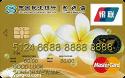 民生思妍丽信用卡