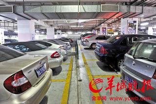 广州中心区停车费大涨数日 商家为揽客送免费停车