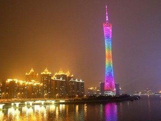穗拟1.5亿拍卖广州塔广告位 地标设广告曾遭反对