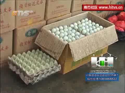 视频:毒咸蛋黑窝点被查后 盗走两千斤毒咸蛋
