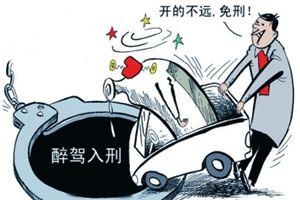 深圳官员醉驾免刑遭公众质疑