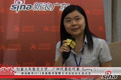 新浪广东专访:加拿大布鲁克大学广州代表