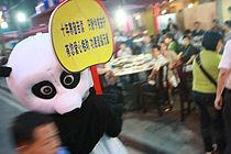"""武汉城管扮""""熊猫""""为高考劝阻夜市民噪音"""