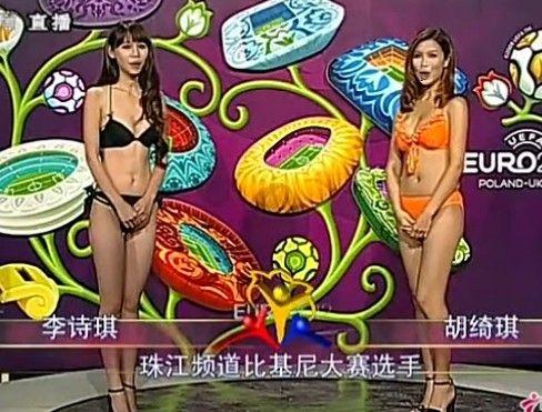 广东体育频道现比基尼女主播