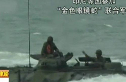 东盟四国海军拟联手对付中国南海渔民