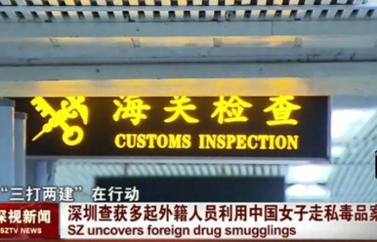 女子被外籍男友利用成运毒工具获死刑