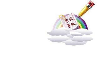 粤禁止小学公布6年级成绩